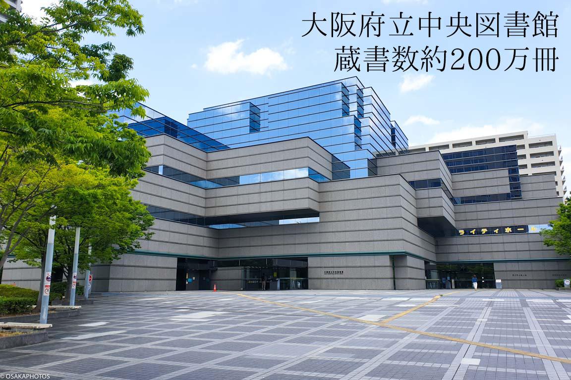 大阪府立中央図書館-120921-2