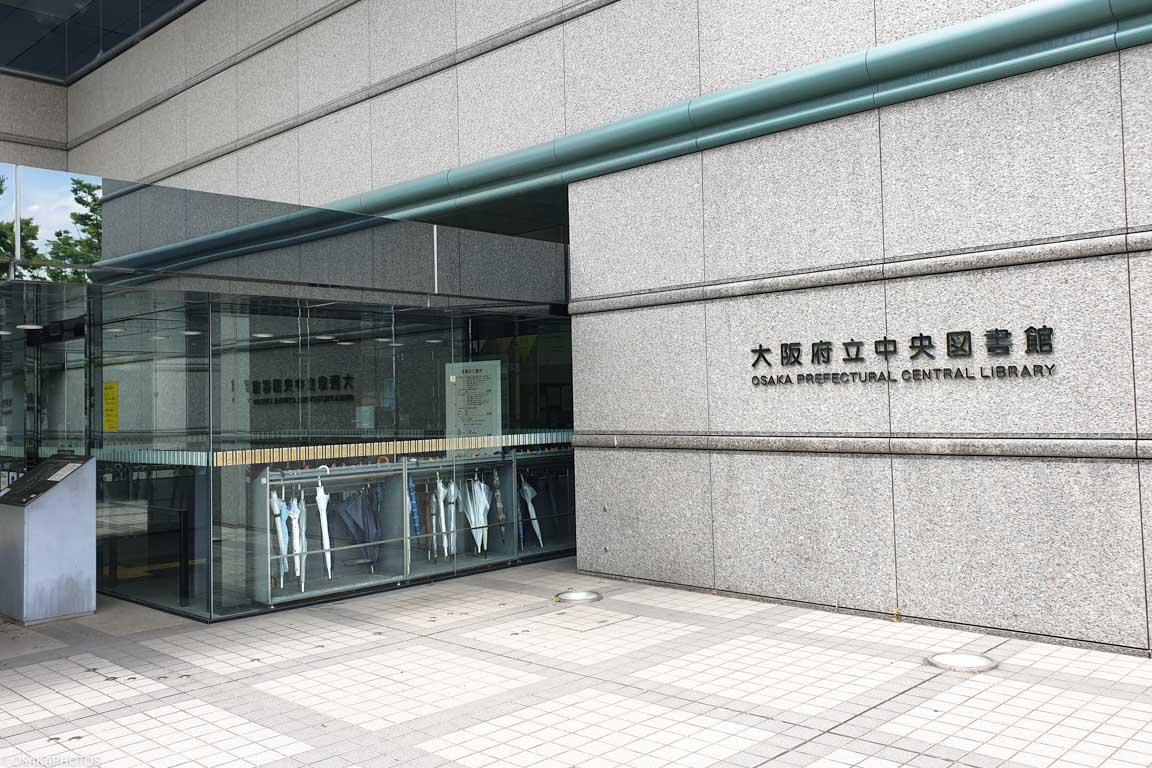 大阪府立中央図書館-121038