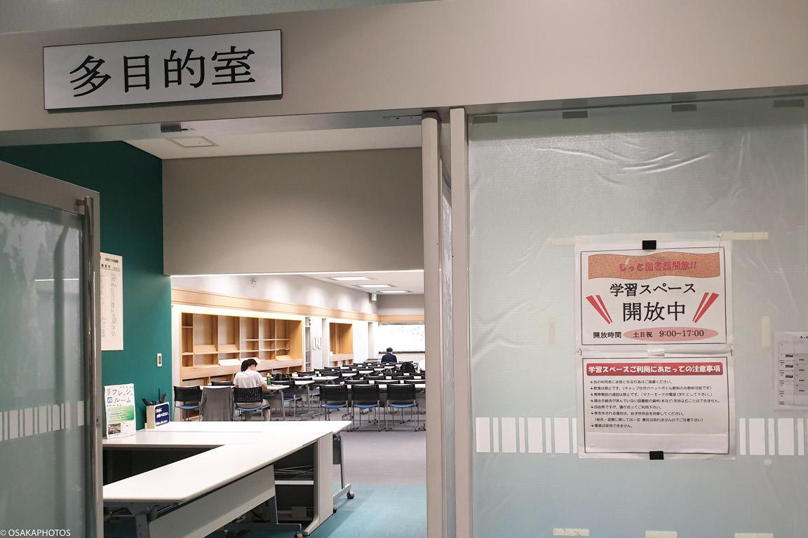 大阪府立中央図書館-121439