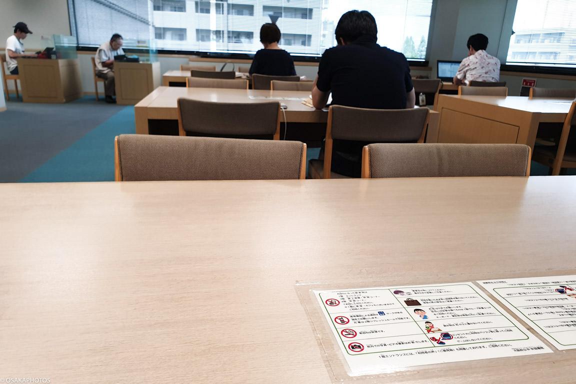 大阪府立中央図書館-123839