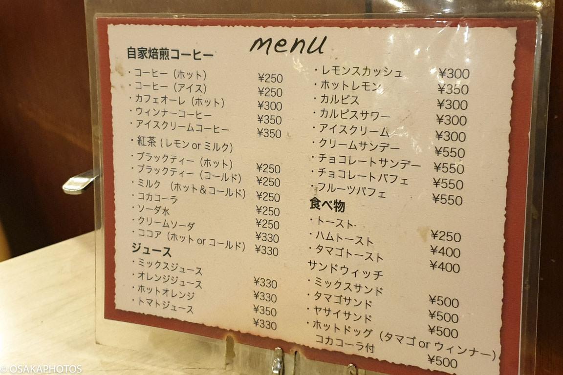純喫茶マヅラ-101957