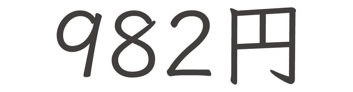 20190622-982