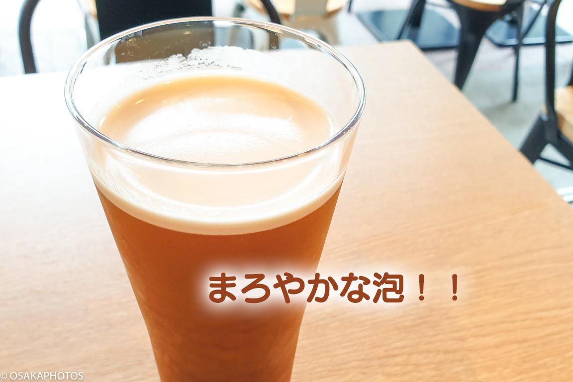 Greenberrys-coffee-083517-2