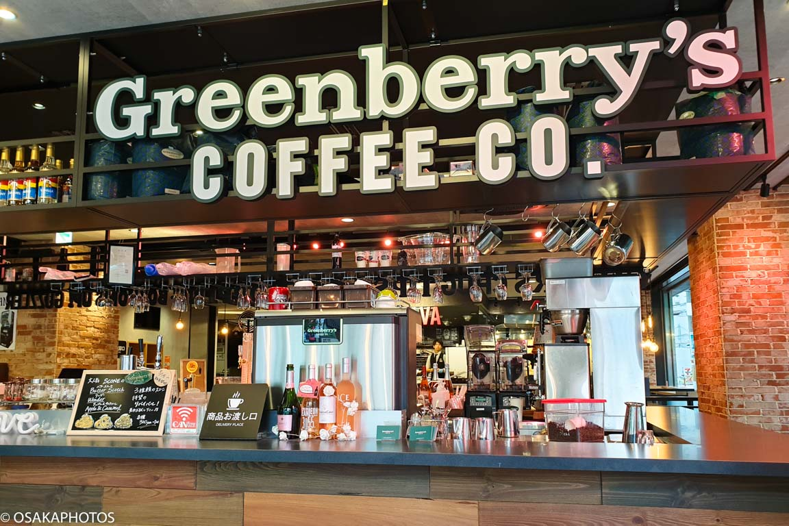 Greenberrys-coffee-084930
