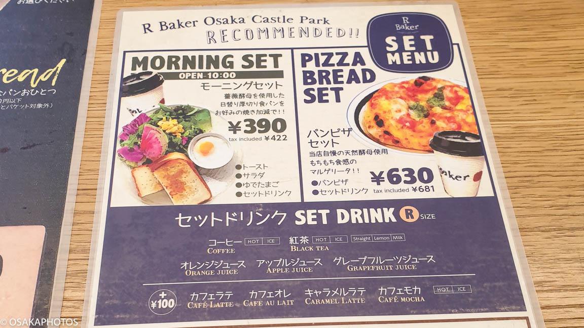 RBaker-075218