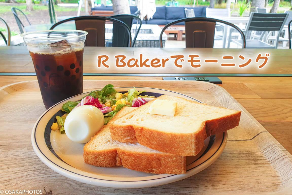 RBaker-075412-2