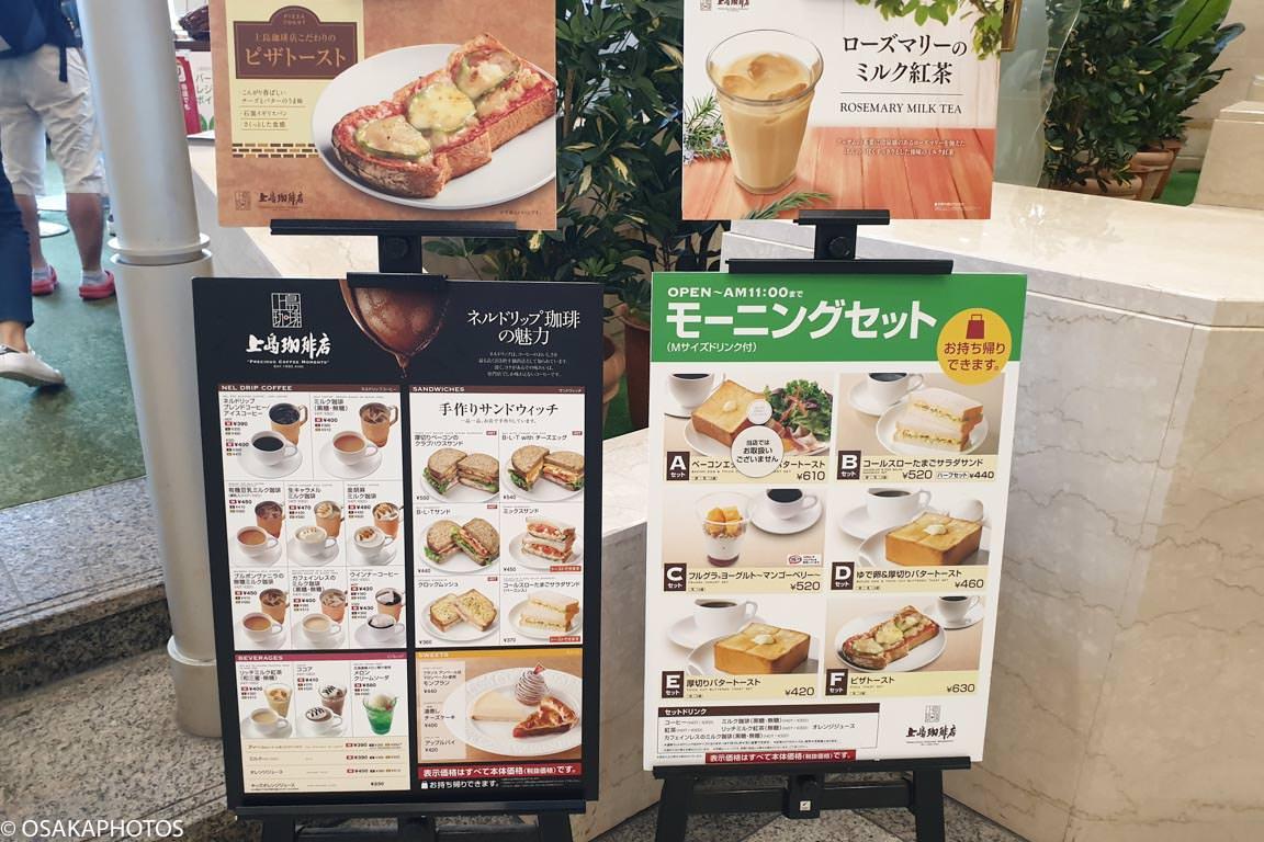 OAP上島珈琲店-095936