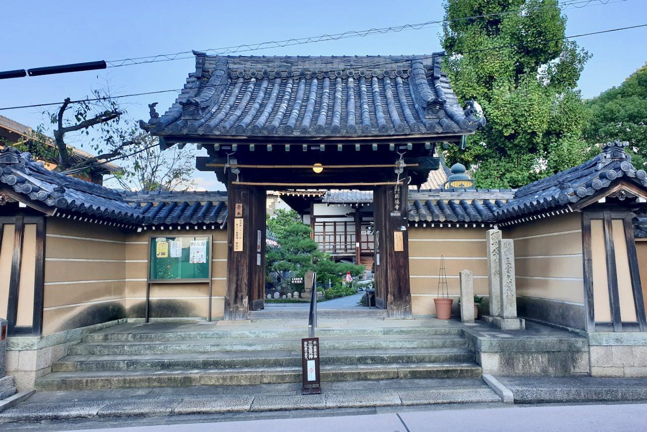 大阪玉造興徳寺 - 2