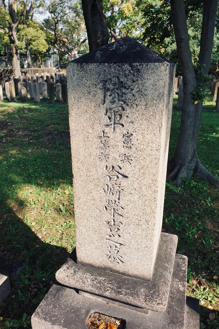 真田山陸軍墓地 - 14